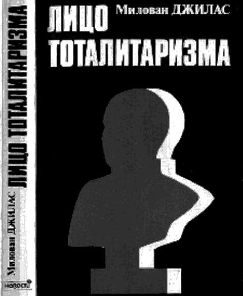 В Преддверии Философии Франкфорт Скачать